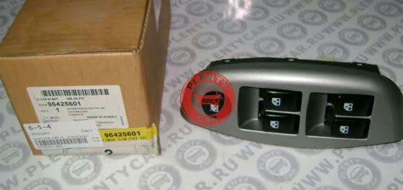 CHEVROLET AVEO KALOS T200  2003 -2008 CAM ANAHTARI SOL �N  96425601